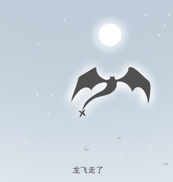 明日方舟短漫之龙、魔女、火精灵