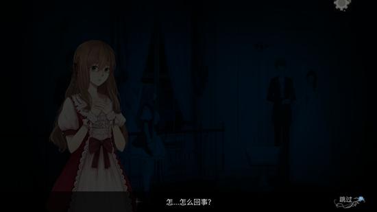 人偶馆绮幻夜
