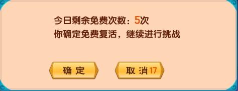 造梦西游5版本V12.1版本更新公告