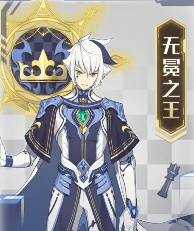 奥拉星无冕之王