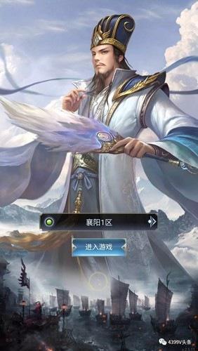 一周H5新游推荐【第119期】