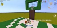 迷你世界跟着胖哒叔学篮球