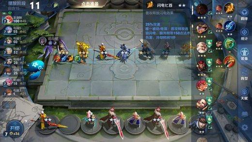 《王者荣耀》王者模拟战