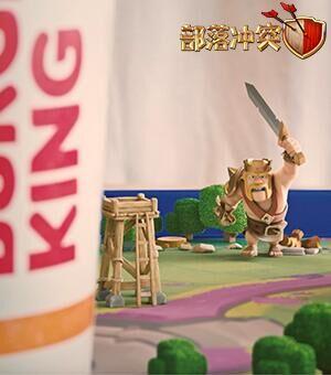 部落冲突x汉堡王x饿了么