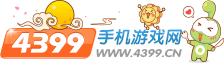 4399手机游戏网-2019中秋