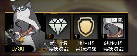 王牌战士10月3日更新公告 快乐迷雾终于有衣服穿啦