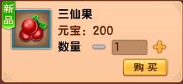 造梦西游5V12.2版本更新公告