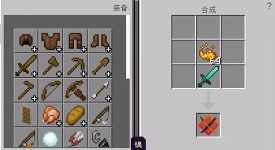 我的世界宝剑竟然能召唤闪电 秀对手一脸的秘密武器