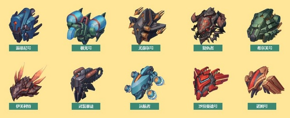 不思议迷宫10月更新预告 新飞艇新冈爆还有新系统!