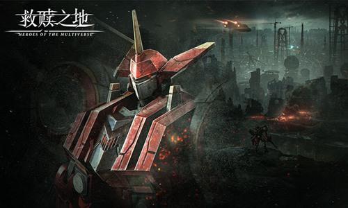 救赎之地10月9日10点开启限量测试 红魔英雄降临战场