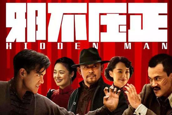 中国内地选送《哪吒之魔童降世》角逐奥斯卡最佳国际电影奖!