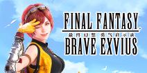10月10日《最终幻想:勇气启示录》国服公测正式开启