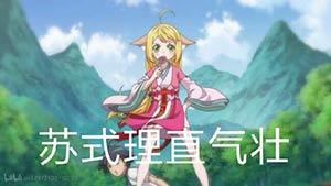 《狐妖小红娘》将于10月31日正式上线!