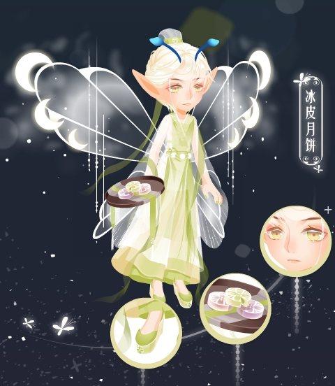 小花仙10月11日活�宇A她抱著催�芋w�雀�