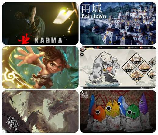 2019 indiePlay中国独立游戏大赛