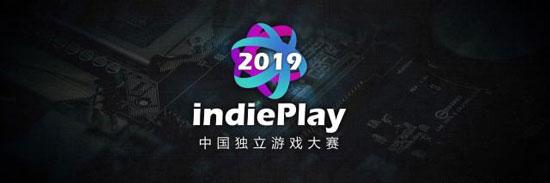 indieplay