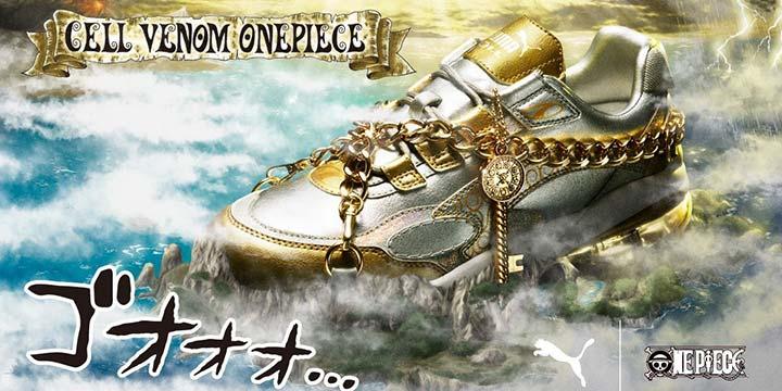 海贼王xPUMA新鞋,把宝藏穿脚下,金光闪闪只要19800