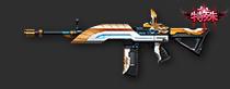 火线精英 AR15-白枭
