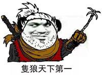 他在笑!宫崎英高获巴西游戏展终生成就奖