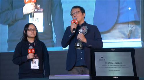 宫崎英高获巴西游戏展终生成就奖