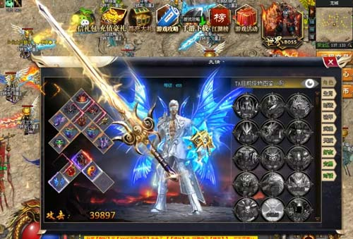http://www.youxixj.com/yejiexinwen/129349.html