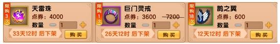 造梦西游5V12.3版本更新公告