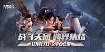 来下棋啦《战争艺术》10月17日更新无限进化版本!