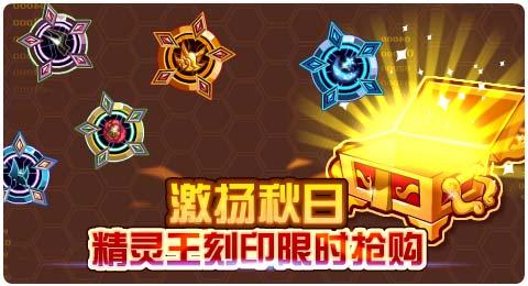 ����10月18日更新攻略�R� �W德迪��超�M化