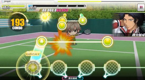 网球王子手游