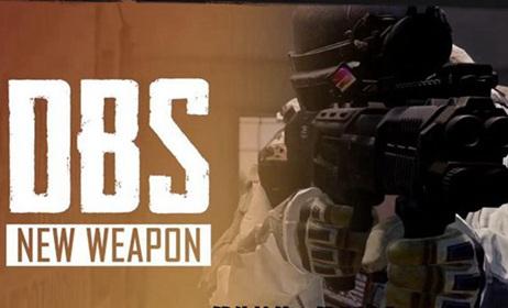新枪DBS展示 一枪一个XXX