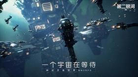 科幻开放世界手游《第二银河》10月23日公测开启