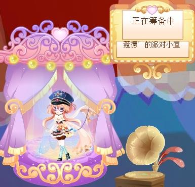 小花仙哪些任务可以永久获得衣服5556