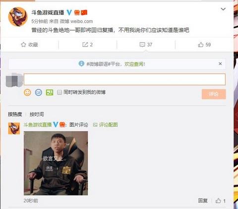 http://www.youxixj.com/baguazixun/133898.html