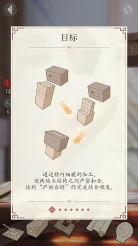 我们玩过的游戏,曾将中国建筑的独特秘密藏入其中