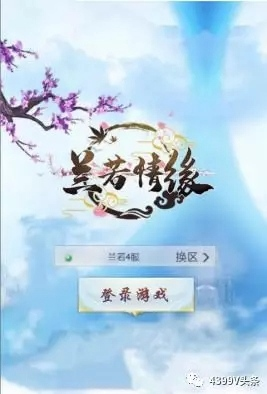 一周H5新游推荐【第123期】