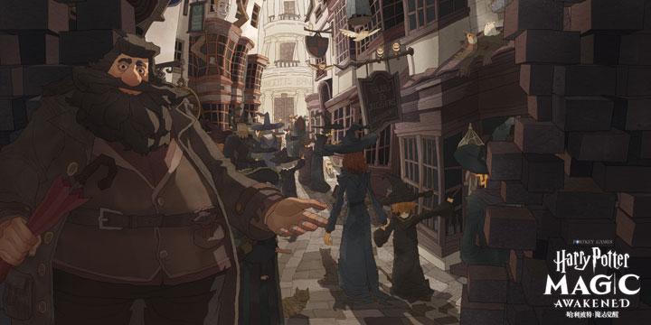 霍格沃茨即将开学,网易推出正版授权策略手游《哈利波特:魔法觉醒》