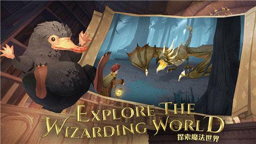 猫头鹰你送来入学通知书,该去《哈利波特:魔法觉醒》上魔法课了