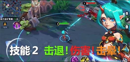 《星耀对决》英雄介绍丨龙射手-艾米,三箭一个脆皮!