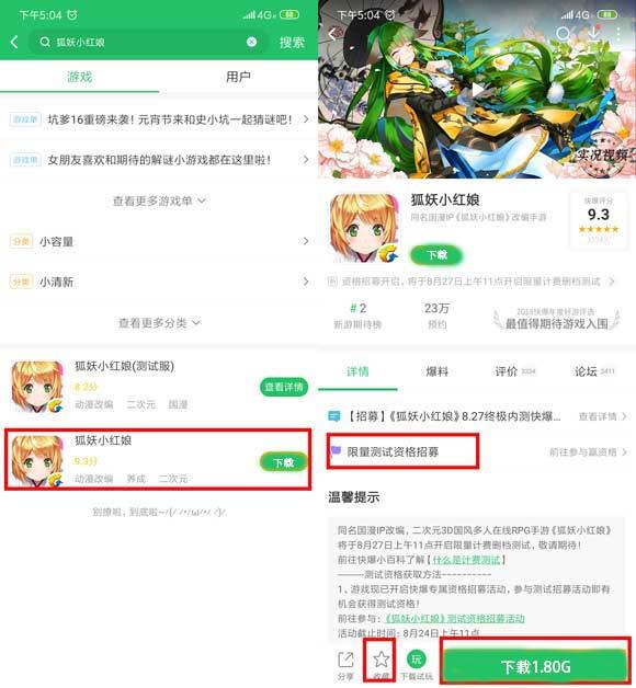 狐妖小红娘炒股配资