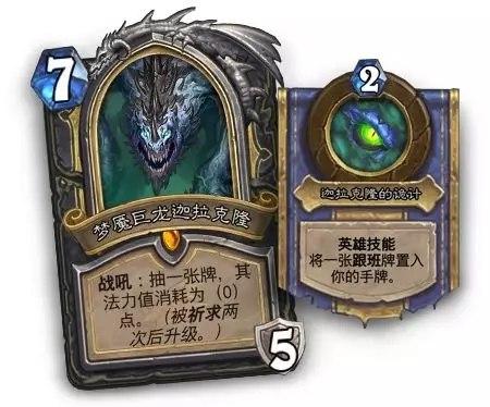 """炉石自走棋也来了!《炉石传说》公布新资料片""""巨龙降临""""和新模式"""