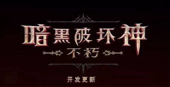 2019暴雪嘉年华