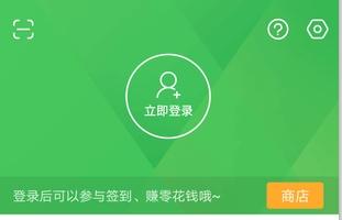 4399游戏盒送福利 免费米币轻松得