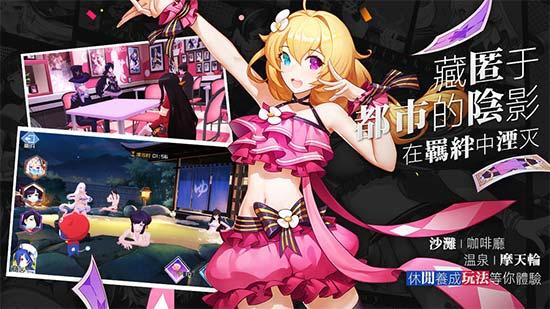 日式番剧RPG手游《樱都学园》觉醒神魔之力,守护人之世界