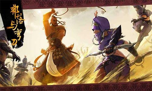 《部落与弯刀》翻身变创造者,可以自己修改的武侠故事!