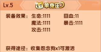 造梦西游5V12.6版本更新公告4