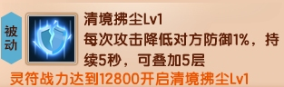 造梦西游5V12.6版本更新公告7