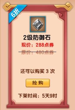 造梦西游5V12.6版本更新公告25