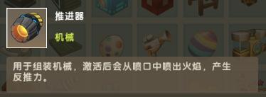 迷你世界先遣服0.39.5.2更新公告 我在迷你弹钢琴