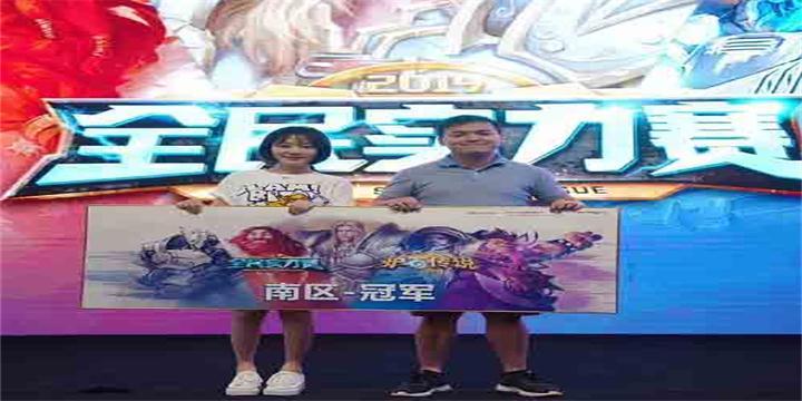 双十一苏宁狮王南区冠军:想送孩子一个冠军奖杯