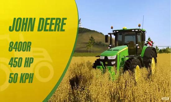 史上最成功模拟游戏系列新作《模拟农场20》将登陆手机端!